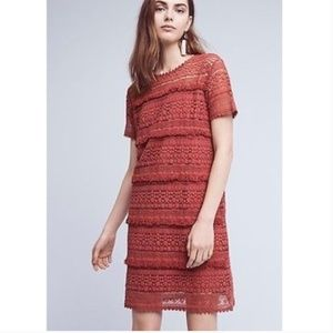Anthro O2SKY Rust Fringe Crochet Overlay Dress XS